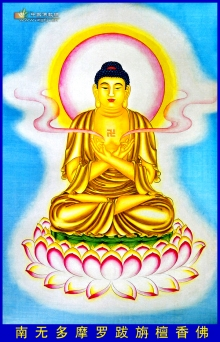 多摩罗跋旃檀香佛