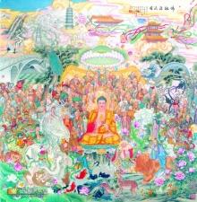 佛祖源流图